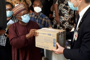 FG Receives Supplies From ICRC For Management Of ...